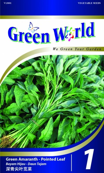GW001 Green Amaranth - Pointed Leaf1