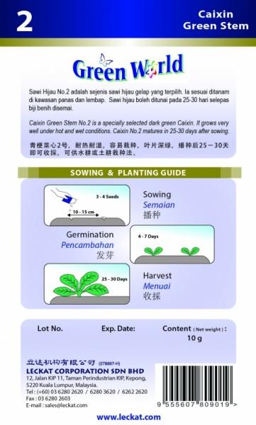 GW002 Caixin Green Stem2