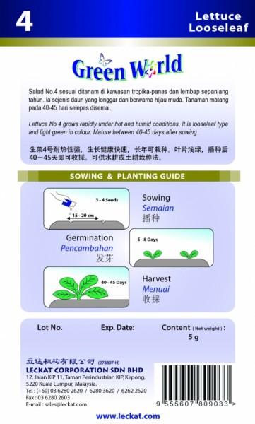 GW004 Lettuce Looseleaf2