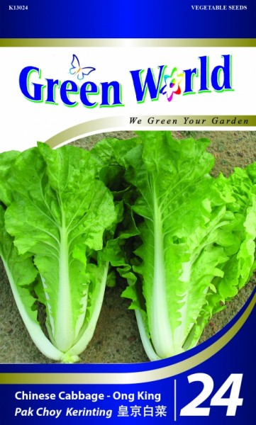 GW024 Chinese Cabbage - Ong King1
