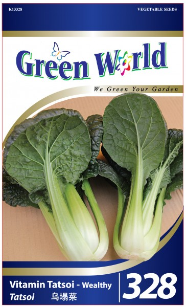 GW328 Vitamin Tatsoi - Wealthy1