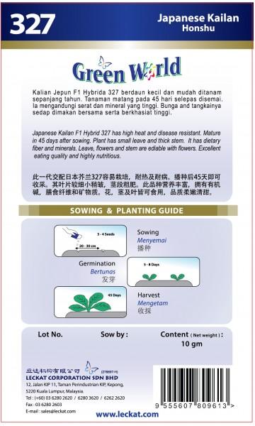 GW327 Japanese Kailan - Honshu2